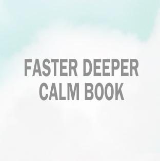 calmerr-